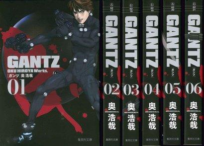 奥浩哉のおすすめ漫画ランキングベスト5!映画『GANTZ』の原作者!画像