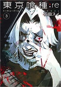 『東京喰種』オウルに関する8の事実!隻眼のグールの正体は?!【ネタバレ】画像