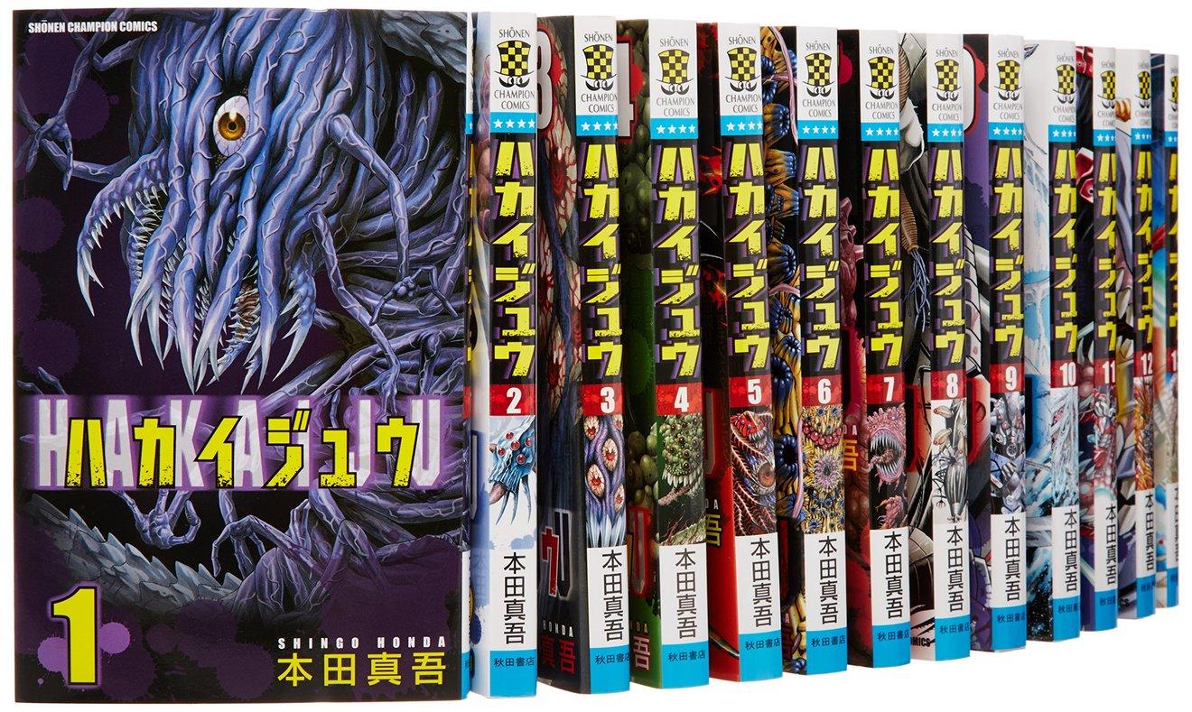 漫画『ハカイジュウ』の謎の考察からギャグまで魅力をネタバレ紹介!