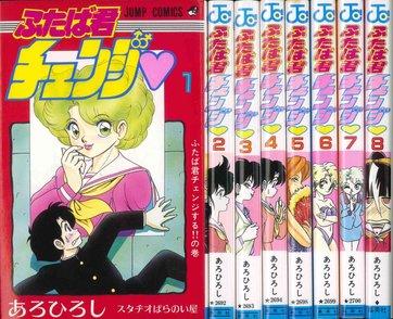 おすすめTS漫画10選!もともと男なのにこの可愛さは反則!画像