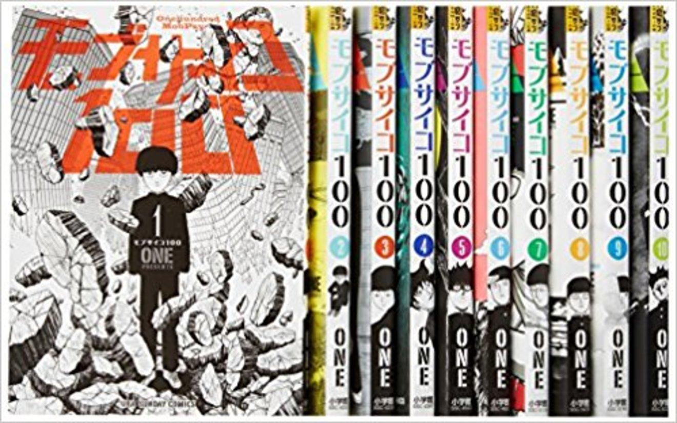 おすすめWEB漫画10選!最強のバトル漫画がどこでも読める!