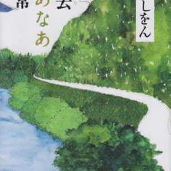 氷川修輔 プロフィール画像
