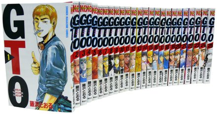 漫画『GTO』名言ランキングベスト10!最終回までの見所ネタバレ画像