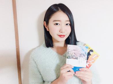 SUPER☆GiRLS内村莉彩が別れや旅立ちをテーマに選んだ本画像