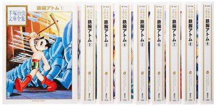 『鉄腕アトム』知られざる3つの魅力!もう一度読みたい手塚治虫の名作漫画!画像