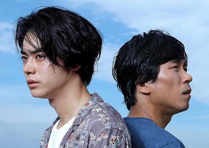 映画『あゝ、荒野』が無料で観れる!?菅田将暉がキャリア最高の演技を披露!