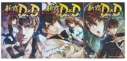 『新宿D×D』の見所全巻ネタバレ紹介!アウトロー医師が最高!画像