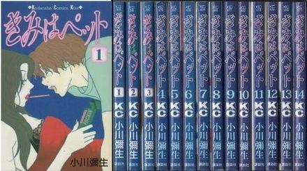 年上女子と年下男子のおすすめ恋愛漫画5選!オトナの恋に共感する画像