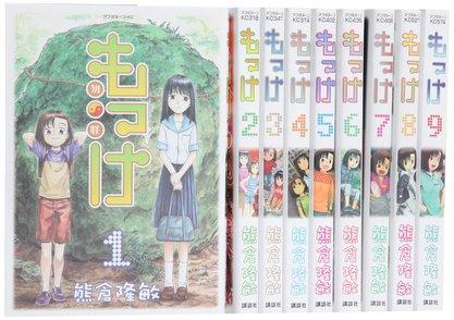 『夏目友人帳』好きにおすすめの漫画5選!画像