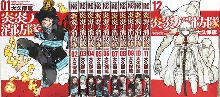 漫画『炎炎ノ消防隊』強さランキングベスト15!あらすじやキャラの強さ、声優も合わせて紹介!画像