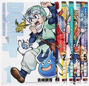 吉崎観音のおすすめ漫画ランキングベスト5!『ケロロ軍曹』でおなじみ!画像