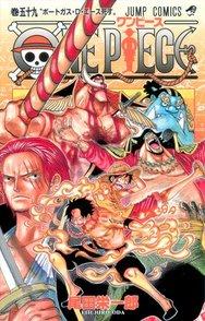 漫画「ワンピース」シャンクス率いる赤髪海賊団メンバー一覧画像