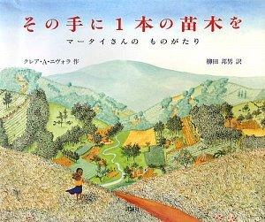 10歳におすすめの絵本&児童書!想像力の高まる頃に読ませたい5冊画像