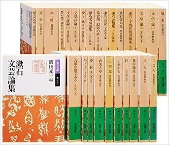 夏目漱石の代表作おすすめ11選!名作読み始めに遅すぎるなんてことはない画像