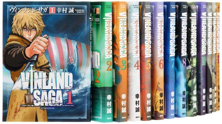戦争を扱ったおすすめ漫画5選!太平洋戦争からファンタジーまで画像