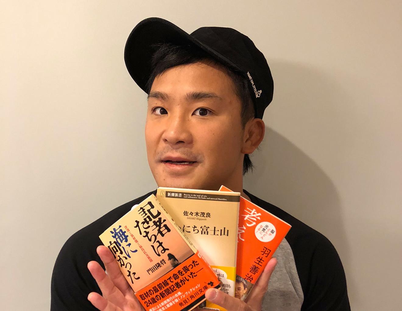 イッテンヨン目前、新年を迎えるにあたって読む本【KUSHIDA】