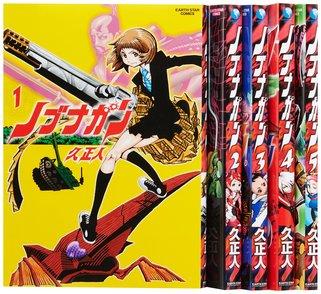 漫画『ノブナガン』が面白い!全巻の見所ネタバレ紹介!【アニメ化】画像