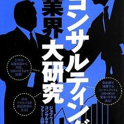 尾崎健 プロフィール画像