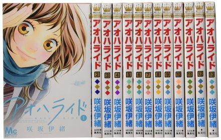 咲坂伊緒のおすすめ少女漫画5選!まぶたの裏に残る恋が描かれた作品