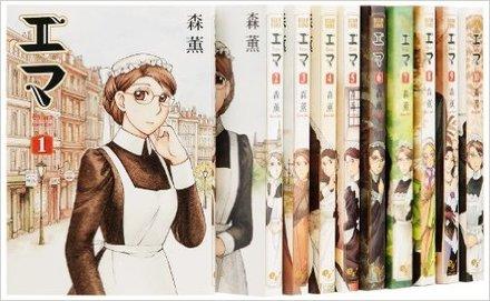 森薫のおすすめ漫画ランキングベスト4!『乙嫁語り』で人気沸騰中!画像
