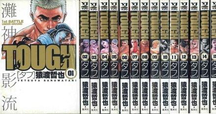 格闘漫画名作おすすめランキングベスト5!画像
