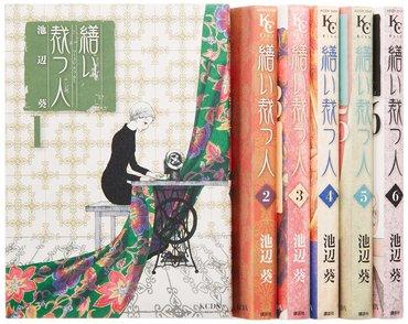 池辺葵のおすすめ漫画ランキングベスト5!心温まる作品の数々画像