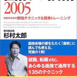 saki プロフィール画像