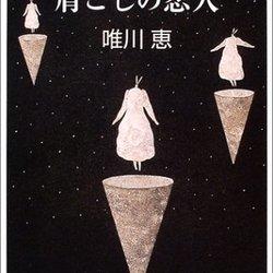 澤本 藍 プロフィール画像