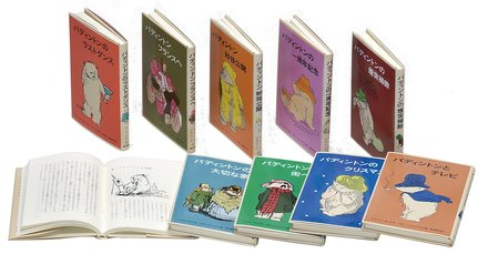 『クマのパディントン』のシリーズからおすすめの絵本&児童書5選画像