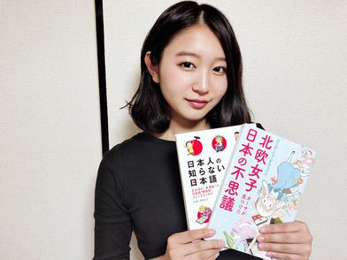 SUPER☆GiRLS内村莉彩がセレクトした「日本」をテーマにした本画像