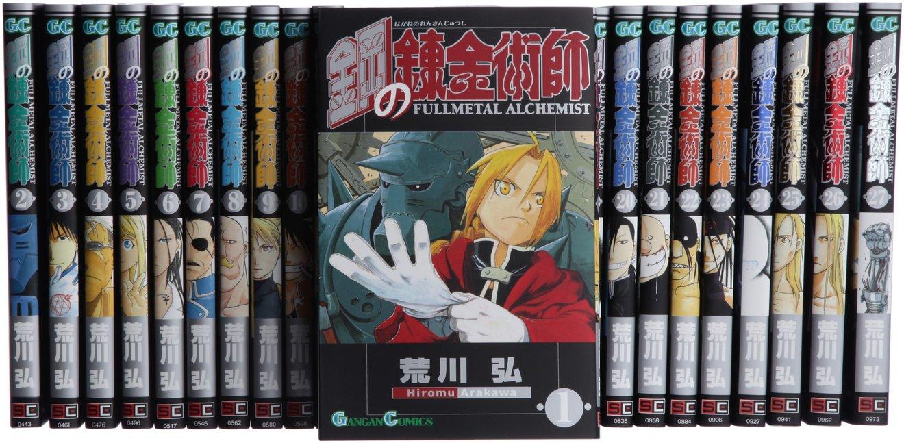 漫画『鋼の錬金術師』グリードの魅力を徹底紹介!