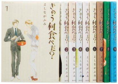 『きのう何食べた?』の魅力を15巻までネタバレ紹介!レシピありで嬉しい!画像