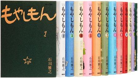 石川雅之のおすすめ漫画4選!人気シリーズ『もやしもん』の著者画像