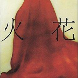 下野奈津子 プロフィール画像