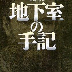 若林豊 プロフィール画像