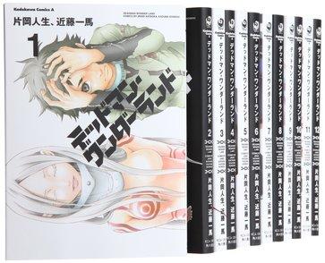 片岡人生の描くおすすめ漫画4選!『デッドマン・ワンダーランド』など画像