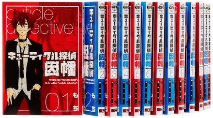 漫画『キューティクル探偵因幡』キャラの名言をネタバレ紹介!無料で読める!画像