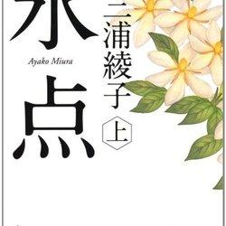 石井麻衣子プロフィール画像