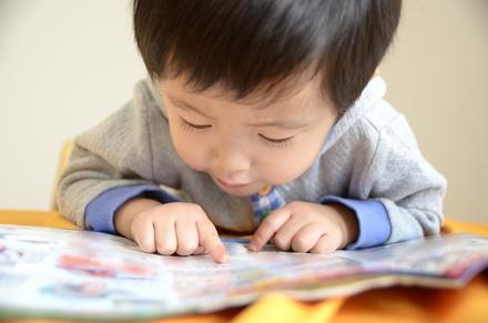 音の出る絵本おすすめ5選!赤ちゃんでも楽しめる画像