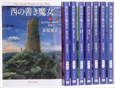 荻原規子初心者にオススメ作品5選!少女が活躍するファンタジー 画像
