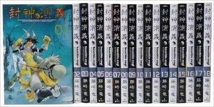 藤崎竜おすすめ漫画ランキングベスト5!作り込まれたキャラクターが魅力!画像