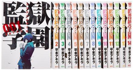 漫画『監獄学園』登場人物を名シーンで紹介!【~最新27巻ネタバレ注意】画像