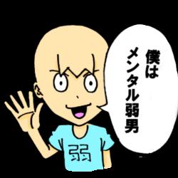 小椋康平プロフィール画像