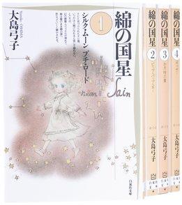 大島弓子のおすすめ漫画5選!花の24年組の一人画像