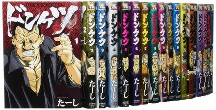 『ドンケツ』に関する7つのまとめ!最新27巻の見所もネタバレ紹介!画像