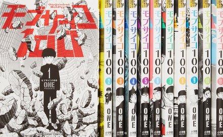 無料アプリ「マンガワン」で読める、おすすめ漫画ランキング!1位は『モブサイコ100』画像