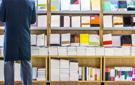 図書館司書になるには?5分で分かる、給料や仕事内容、資格など画像