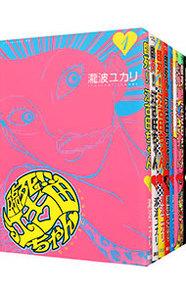 『臨死!!江古田ちゃん』の5つのヤバさ!共感度劇薬レベル漫画が再アニメ化画像