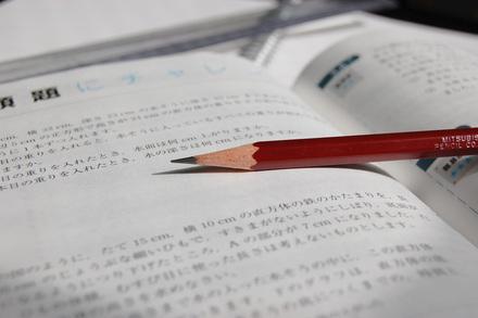 大学受験で役立つ!日本史の人気おすすめ参考書・問題集20選【2020年最新】画像