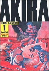 漫画『AKIRA』面白さを全巻の名言から考察!あらすじも【ネタバレ注意】画像